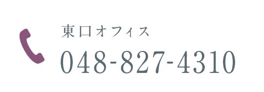 tel_0488274310_sp.png