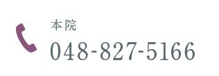 tel_0488275166.png